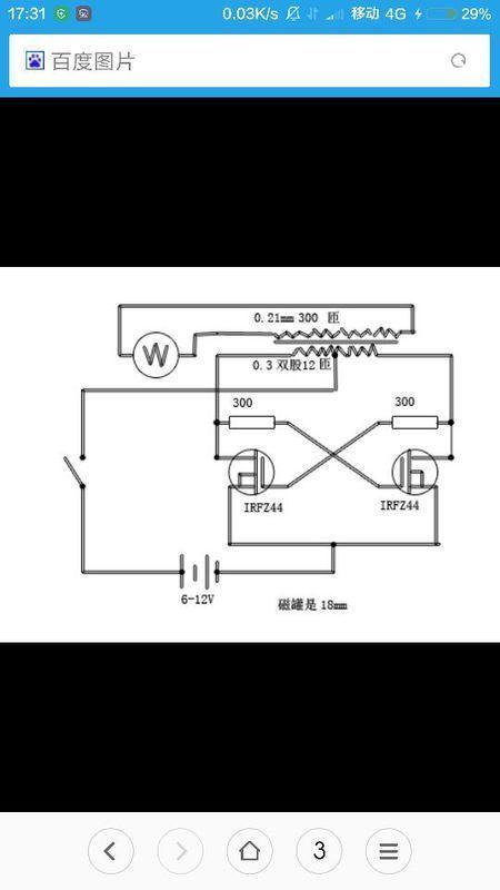 电路设计不一样,元件功能也不一样,这种逆变电路属于自激式的,所有