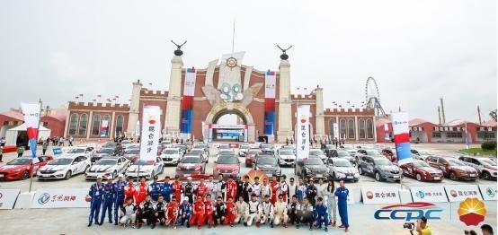 昆仑润滑杯·2018中国量产车性能大赛昆明嵩明嘉丽泽站即将打响