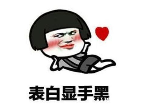 幽默笑话:闺蜜去相亲,但对方工资也不高,男友给她支招