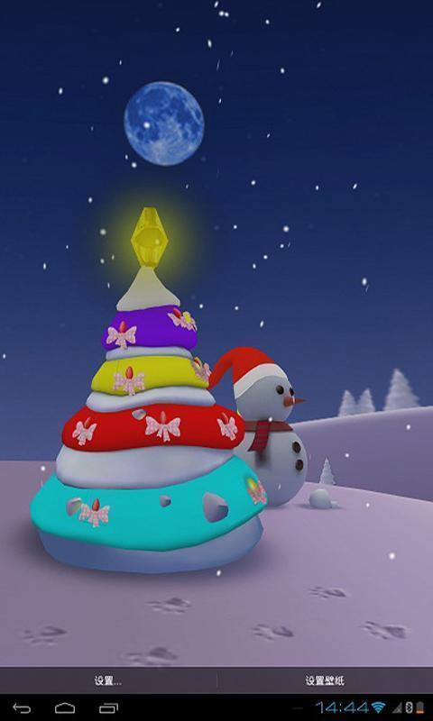 圣诞节3d动态壁纸_360手机助手