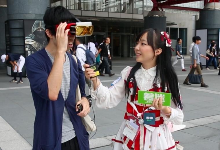 TGS2016日本街头体验VR:污在心头口难开