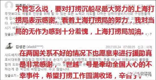 韩国干不了的这件大事,中国人干成了 - 快乐大卫393890656 - 快乐大卫的博客