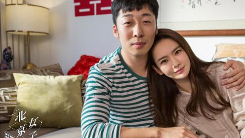 《北京女子图鉴》完美大结局,戚薇最终选择和卢家凯在一起了