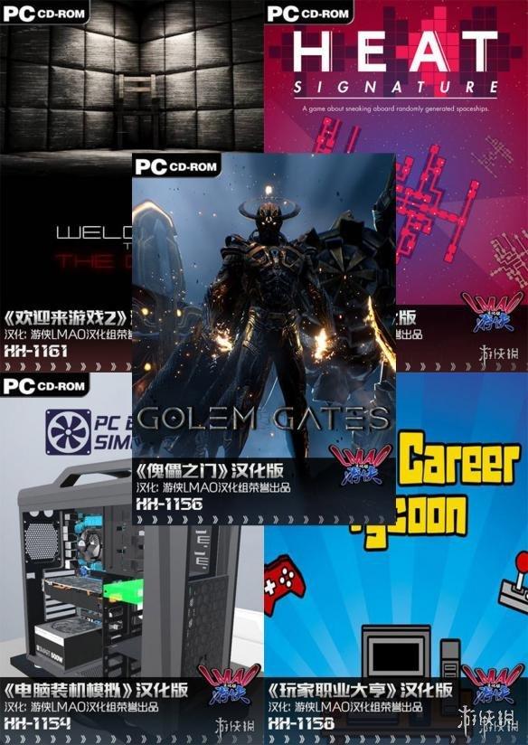 本周你可能错过的中文汉化游戏合集大推荐【139弹】
