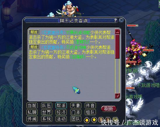 梦幻西游:爆出一件160三蓝字简易法爆装备,老板看了却想哭!