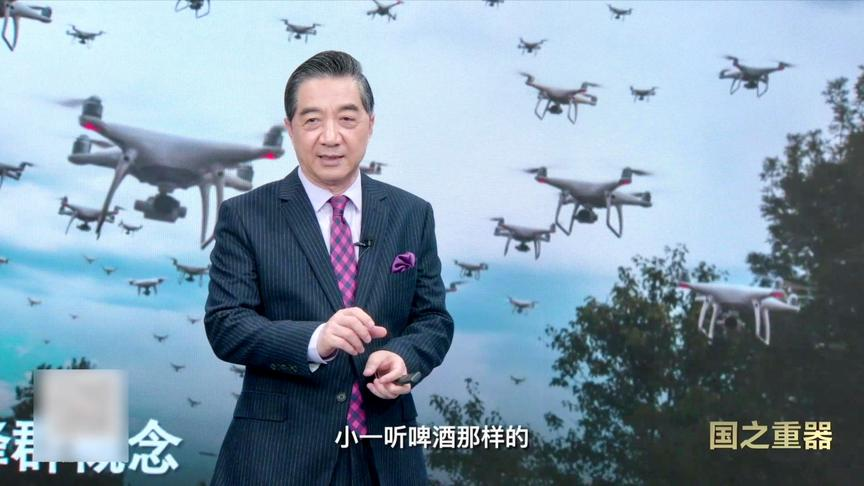 """美国已经开始试验""""无人机蜂群""""作战!"""