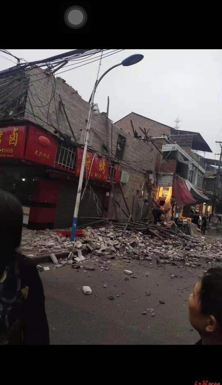 四川内江威远5.4级地震已致28人受伤