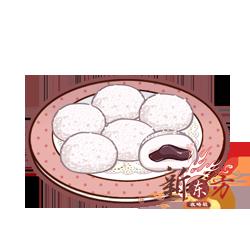 红豆糯米糍.png