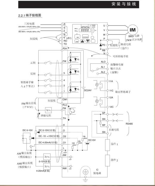 日立l300p-150hfe2变频器端子接线图谁能提供下?