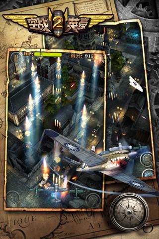 经典空战飞行射击《空战英豪2》将上架iOS