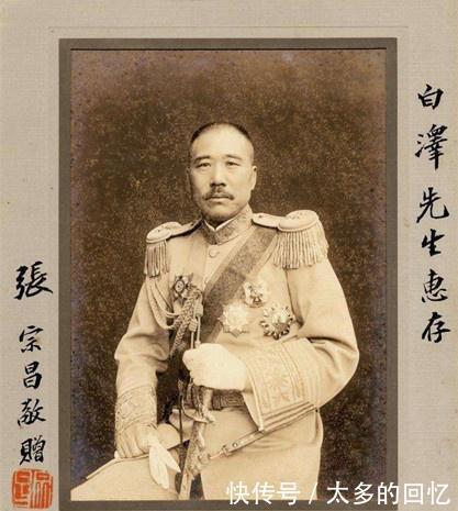 张作霖临终留遗言,禁止此人进东北,历史证明了他的英明