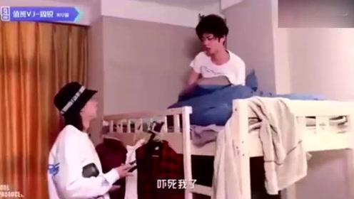 偶像练习生:蔡徐坤床上起舞,陈立农赖床唱sheep,变身小迷妹好可爱