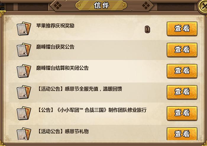 苹果推荐庆祝奖励.jpg