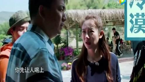 向往的生活:戚薇想喝可乐 ,黄磊从导演手里直接夺过来