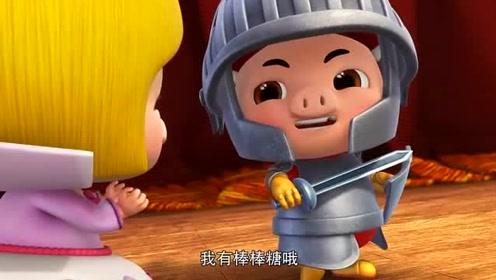 猪猪侠之梦想守卫者下 骑士救了公主,多么美丽的童话故事。