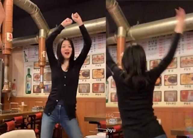 雪莉大胆情趣穿餐厅外出再引热议,曾洒脱回应吊带真空天津图片