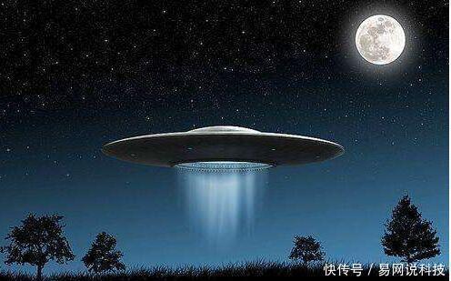 外星人,ufo这些来自外太空神秘物体真实在吗?