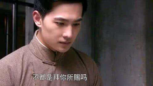 《茧镇奇缘》杨洋来牢房看望宋茜,宋茜黑着脸:我不需要你的施舍