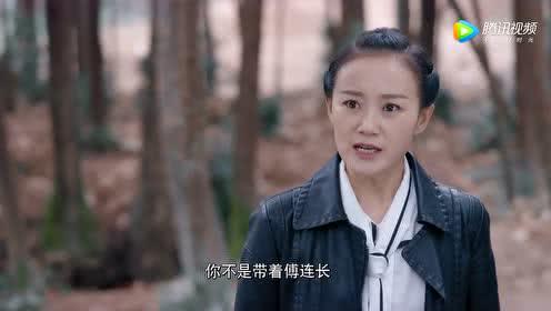 《勇者胜》第03集精彩片花