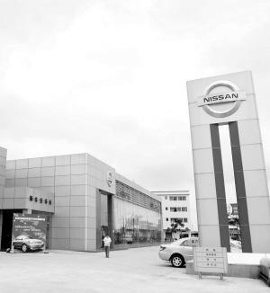 东莞寮步国际汽车城