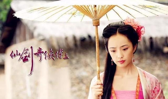 在古装奇幻剧《仙剑奇侠传三》中, 她是狐妖万玉枝.