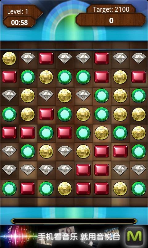 水晶方块截图2