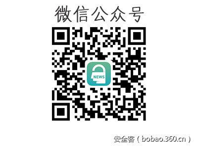 http://p7.qhimg.com/t01cc5d036b04c82003.jpg