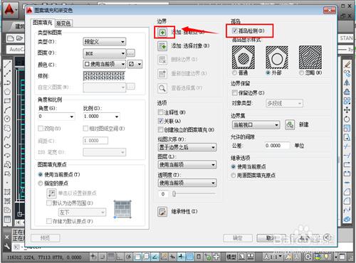 cad2004填充设置新原点_360v原点cad字体.hzfstshx图片