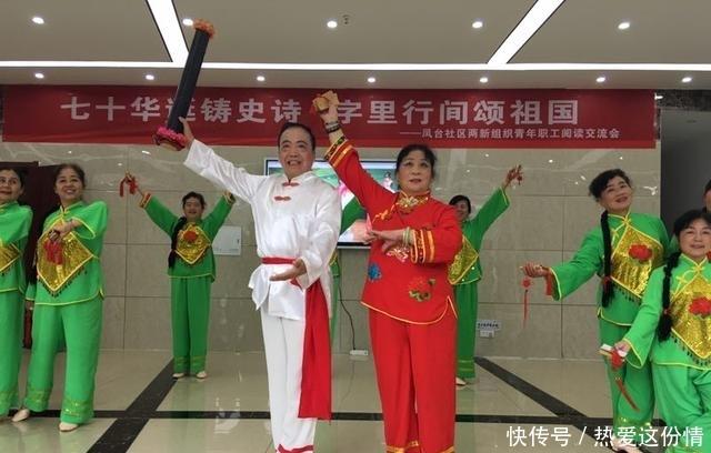 我们都是追梦人 荆州渔鼓团唱出基层的故事