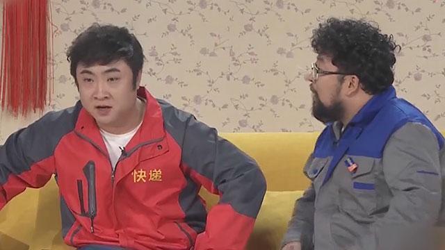 《每日文娱播报》20170203喜剧新势力