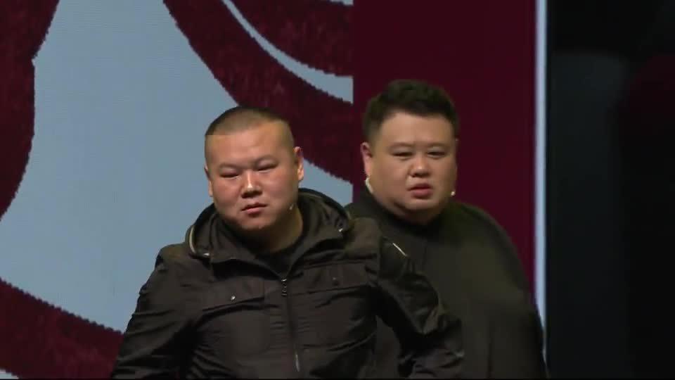 岳云鹏把他叫来助阵,结果孙越上来就叛变,小岳岳被吴京揍惨!