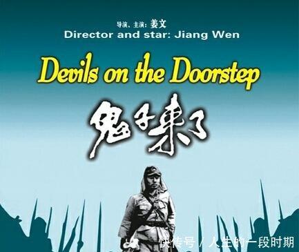 才华是一个男人永远的装饰品——讲究的姜文和他的电影