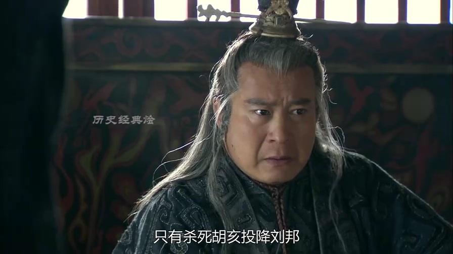 赵高步步紧逼,胡亥被迫自刎终年二十四岁,临死前这段演技太炸了