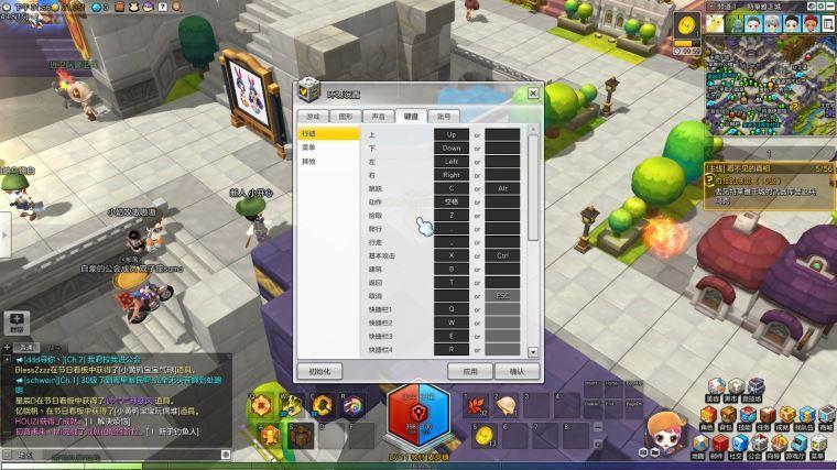 冒险岛2怎么操作?按键设置图文教程攻略