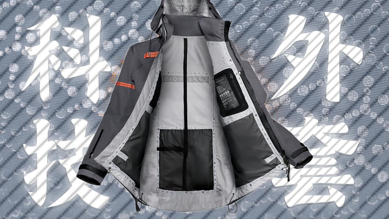 """马振豪 送给老爸一件来自2077的""""科技""""外套,这味儿太赛博朋克!"""