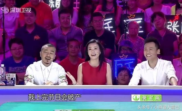 张庭称自己卖营养品是做善事,李湘直怼打脸