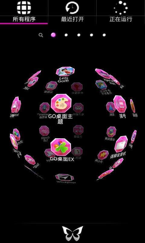 GO桌面主题浪漫樱花截图2