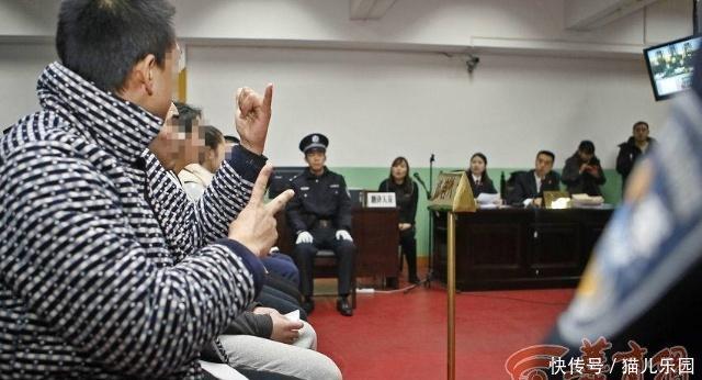 聋哑人强迫聋哑人乞讨 不听话切手指 5人被判