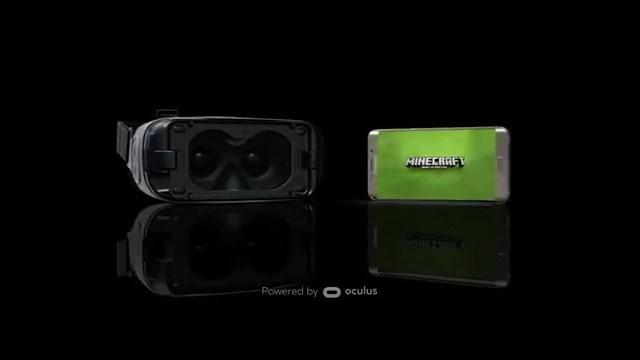我的世界:VR版登陆GearVR平台