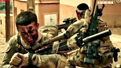 《红海行动》这一段超燃,电影院里看不到,狙击手侦察兵完美配合支援