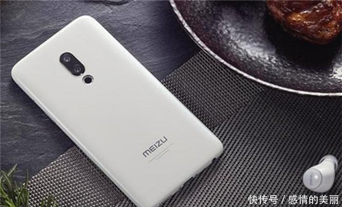 魅族16s将定位小屏手机,NFC+电量优化,这才叫