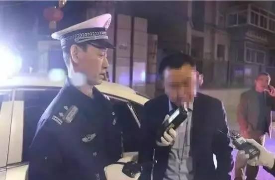 """【转】北京时间       男子酒驾被查 称""""晚上陪达康书记喝了两杯"""" - 妙康居士 - 妙康居士~晴樵雪读的博客"""