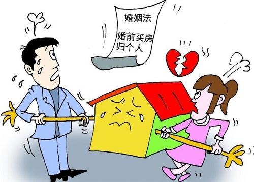 婚姻法规定,夫妻离婚,3样东西归男方,孩子的抚