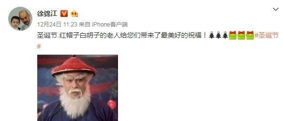 徐锦江成圣诞老人,动态要做网友,向太陈岚奥特曼搞笑表情图图片