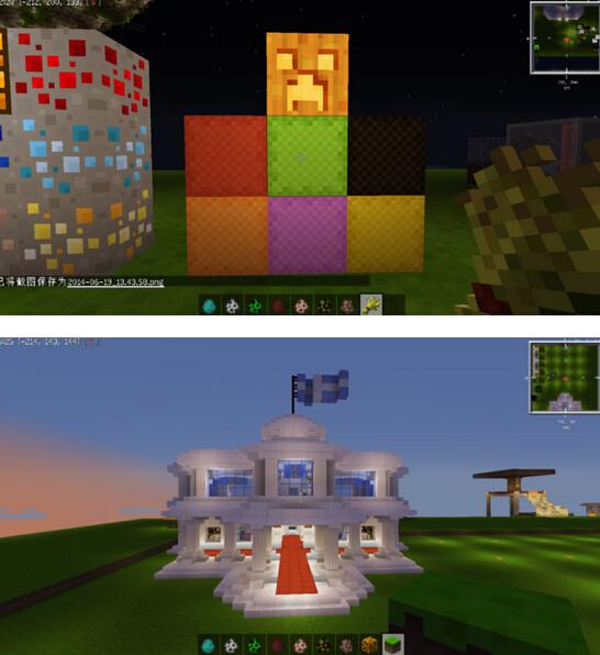 我的世界为什么会花屏,方块的颜色全变了!(图7)  我的世界为什么会花屏,方块的颜色全变了!(图10)  我的世界为什么会花屏,方块的颜色全变了!(图12)  我的世界为什么会花屏,方块的颜色全变了!(图17)  我的世界为什么会花屏,方块的颜色全变了!(图19)  我的世界为什么会花屏,方块的颜色全变了!
