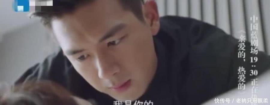 """韩商言""""床咚""""佟年,深情告白:我是你的,佟年懵了"""