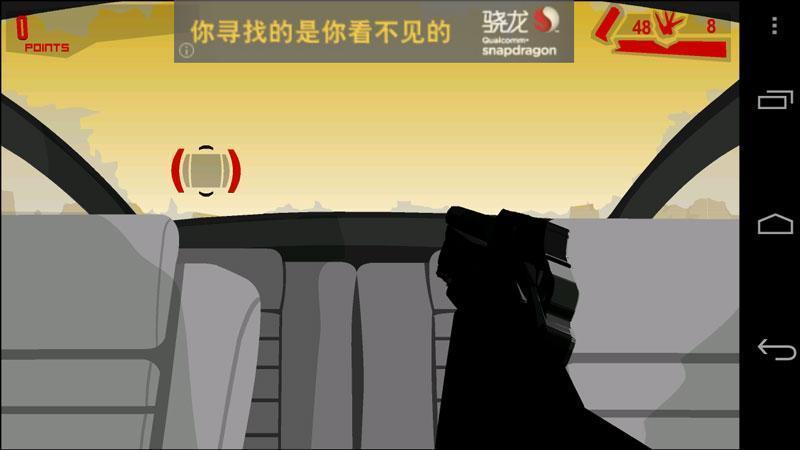 黑帮枪手APP截图