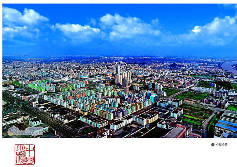 广东省珠海市全景