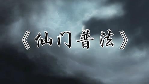 【魔道周周见11】仙门普法,江澄离奇走失,上新闻啦!