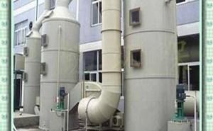 酸碱废气处理(喷淋塔)的特点和工作原理
